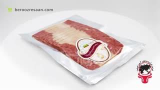 گوشت فرآوری شده ۹۵%(بیکن مخلوط) آرمن گوشت-به روز رسان