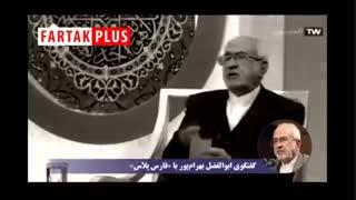 توضیحات مفسر قرآن درباره ویدئوی جنجالیاش در یک برنامه تلویزیونی