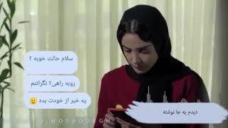 سعید مصدق - نت ایرانی جماعت
