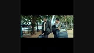 سکانس جذاب و دیدنی جواد عزتی در فیلم چهار انگشت