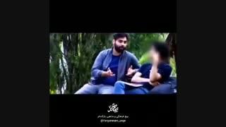 دوربین مخفی  _ غربت امام زمان رو ببینین...