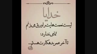 چه کنیم کمتر به بلا مبتلا شویم ؟ با کلام حجت الاسلام ایمان فراهانی ایمان