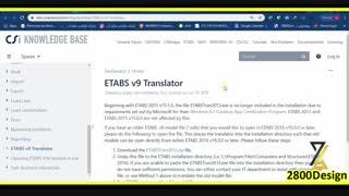 فراخوانی ورژن 9.7.4 در ایتبس 2016