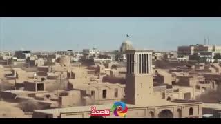جاذبه های گردشگری ایران از نگاه گردشگران خارجی