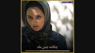 مهاجران!/ لیست بلندبالای سلبریتیهای که از ایران رفتند