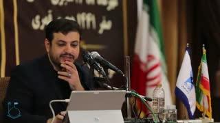 سخنرانی استاد رائفی پور - آخرین نبرد تمدنی - کرمان - 1398/07/10