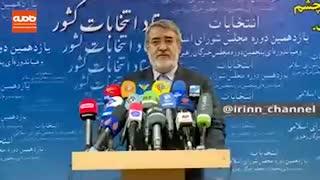 وزیر کشور: حدود ۳۷۸ نفر تا الان برای ثبت نام انتخابات مجلس مراجعه کردند