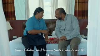 فیلم سینمایی چهار انگشت نماشا