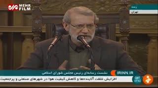لاریجانی: از زمان اصلاح قیمت بنزین مطلع بودم