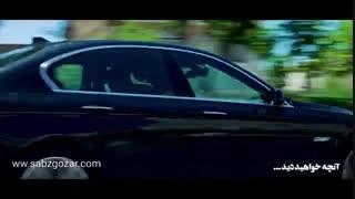 قسمت پانزدهم مانکن (سریال)(کامل) | دانلود سریال مانکن قسمت 15