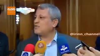 رئیس شورای شهر تهران: باید وزارت کشور اجازه اعتراض بدهد، حتی اگر «شعار خفن» بدهند