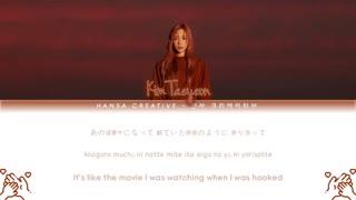 متن سینگل ژاپنی Taeyeon به نام I DO