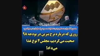 # حسن کامران دستجردی...نماینده اصفهان...