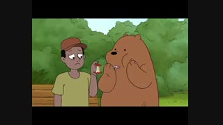 سه کله پوک ماجراجو 9 - We Bare Bears ۲۰۱۴