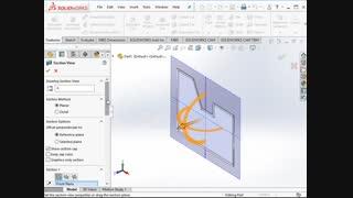 آموزش سالیدورک مقدماتی تا پیشرفته - مدلسازی سه بعدی - مهندس یار