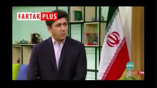 ویلموتس ۱۰۰% از ایران میرود؟