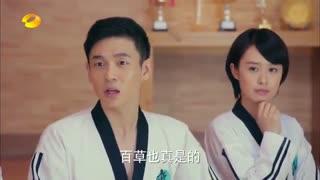 قسمت هفتم سریال چینی دختر گردباد فصل اول The Whirlwind Girl 2015 با زیر نویس فارسی