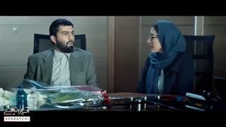 فیلم سینمایی ایرانی کمدی مارموز (کانال تلگرام ما Film_zip@)