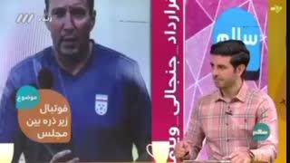 ویلموس چگونه به تیم ملی فوتبال ایران رسید؟