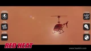 بازی با هلیکوپتر کنترلی SYMA S8/سرگرمی جذاب/ایستگاه پرواز
