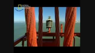 دانلود مستند فارسیابر سازه ها پل گلدن گیتMEGA Structures- Golden Gate Bridge