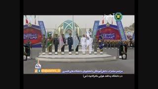 روحیه دینی و ایمانی ارتش جمهوری اسلامی/ Islamic Republic of Iran Army