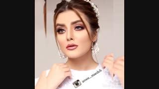 ژورنال میکاپ عروس از سالن زیبایی مائده