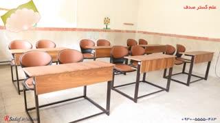 تولید و عرضه انواع میز و نیمکت دانش آموزی مدارس