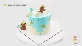 کیک تولد با تزیین عروسک خرسی شیرین کده یاس-به روز رسان