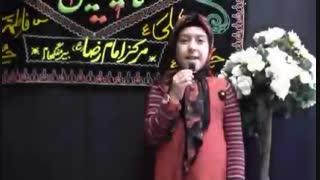 دلدادگی کودکان ایرانی ساکن انگلیس