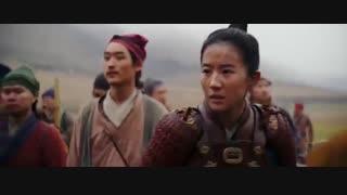 اولین تریلر فیلم لایو اکشن Mulan منتشر شد
