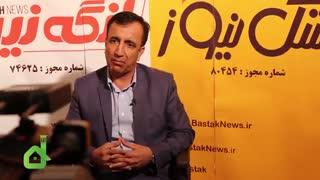 مصاحبه ویدیویی با خالد زمزم نژاد داوطلب یازدهمین دوره انتخابات مجلس شورای اسلامی