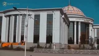 ترکمنستان ، موسسه مهاجرت تحصیلی | go2tr