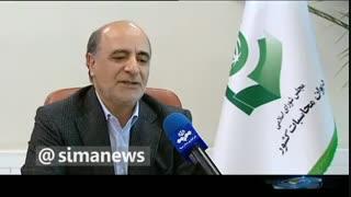 اختلاف نظر دیوان محاسبات و وزارت نفت