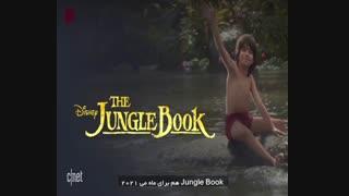 ۵ مورد آزاردهندهی Disney Plus
