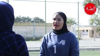 زهرا خواجوی، دروازهبان تیم ملی فوتبال زنان: در فوتبال ایران برابری زن و مرد وجود ندارد