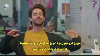 زیرنویس چسبیده عشق تجملاتی قسمت 25 Afili Ask سریال ترکی جدید کامل