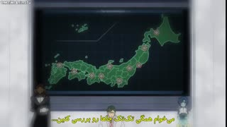 انیمه آکادمی قهرمانانه من فصل چهارم قسمت 7 با زیرنویس فارسی