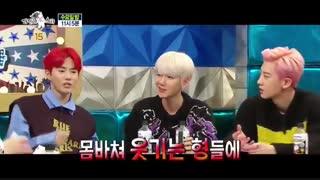 قسمت 646 برنامه کره ای رادیو استار Radio Star با زیرنویس انگلیسی