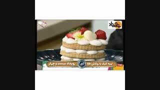 صداوسیما؛ آموزش پخت کیک با تزئین ورق طلا!