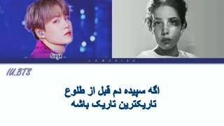 آهنگ جدید SUGA's Interlude از  Halsey, Suga BTS با زیرنویس فارسی / بی تی اس