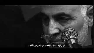 سردار سلیمانی: داعش و آمریکا در گوشه رینگ