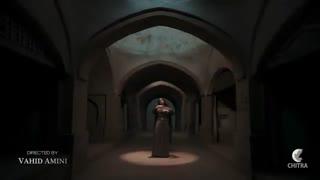 Mohsen Chavoshi - No Name (Bi Naam) Album Teaser | تیزر آلبوم بینام محسنچاووشی