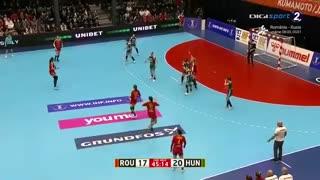دیدار تیم های ملی هندبال رومانی و مجارستان در انتخابی المپیک 2020