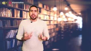 ویژگی اصلی مشاور تحصیلی