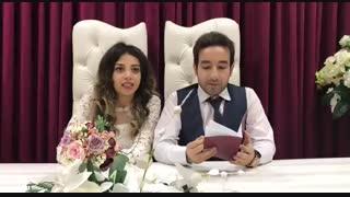 ثبت ازدواج بین المللی با موسسه بین المللی گلوبال کادرو