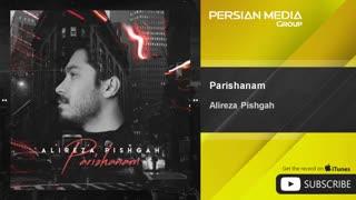 Alireza Pishgah - Parishanam ( علیرضا پیشگاه - پریشانم )
