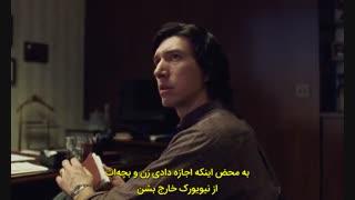 دانلود فیلم Marriage Story 2019   کامل و با زیرنویس فارسی