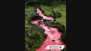 رودخانه قرمز رنگ