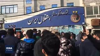 تجمع هواداران استقلال در اعتراض به استعفای استراماچونی